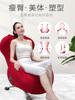 久工LITEC臀部曲线按摩椅家用 美臀修身骨盆修复收胯束腰美形美体