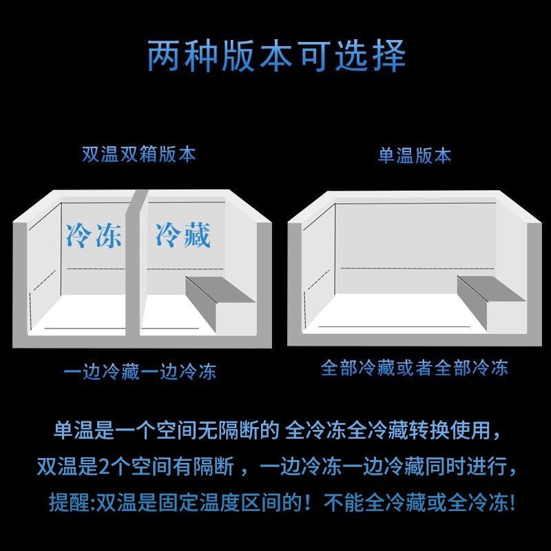 星鲜商用大容量卧式铜管大冰柜冷藏冷冻双温柜家用保鲜节能柜冷柜