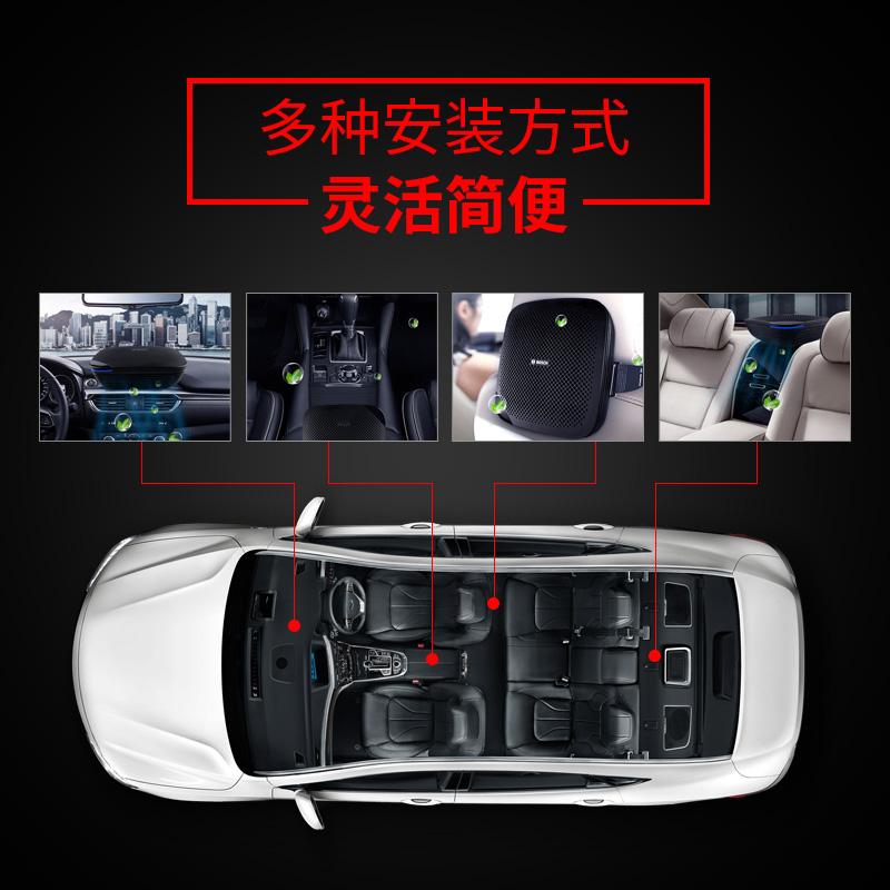 博世车载空气净化器新车去除异味汽车甲醛车内烟车用过滤灰尘S500