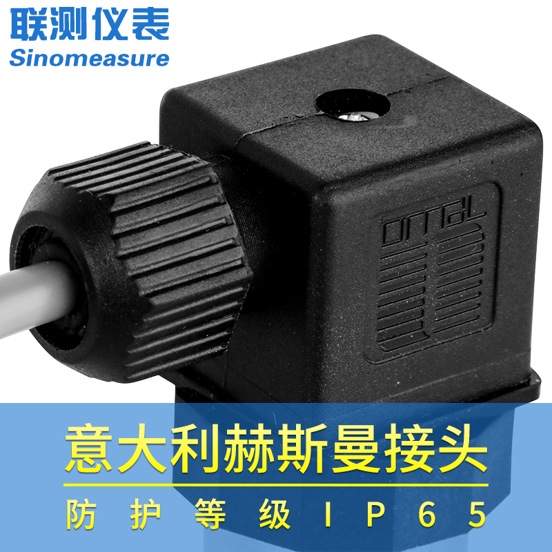 扩散硅压力变送器传感器4-20mA水压气压油压液压负压高温带数显型