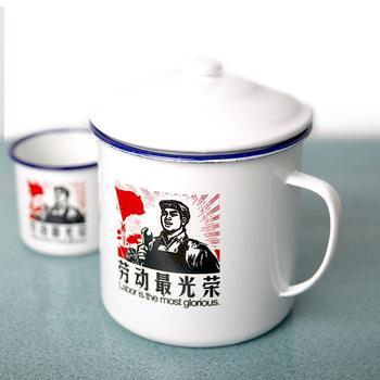 搪瓷杯怀旧经典复古马克杯老式双喜杯大容量茶缸子带盖水杯泡面杯