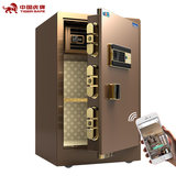 Tiger safe 60cm 45cm home fingerprint password office all steel anti-theft into the wall small fingerprint safe genuine bedside wardrobe clip 10,000 drawers wardrobe jewelry storage box