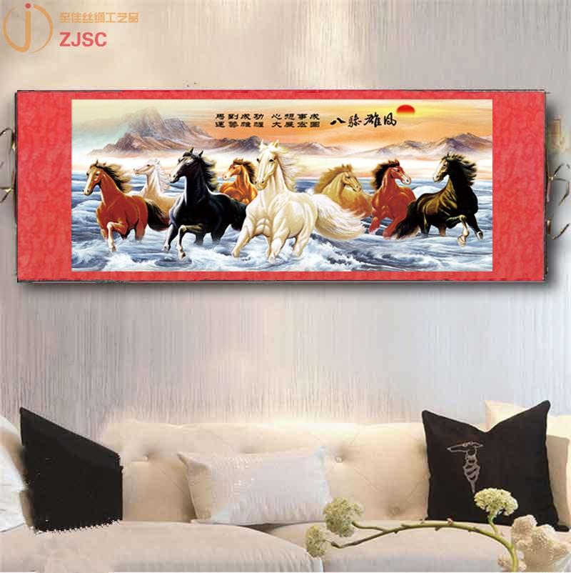 定做絲綢卷軸畫動物八駿圖馬掛畫風水招財畫辦公客廳裝飾畫中式橫
