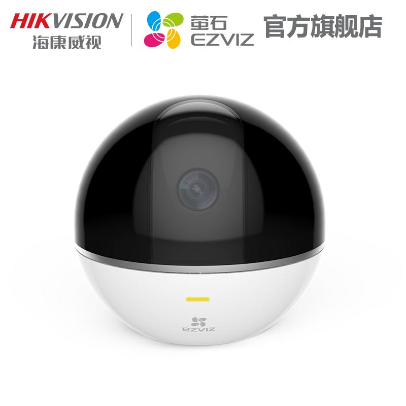 海康威视萤石网络摄像头C6T 1080P高清家用无线智能监控