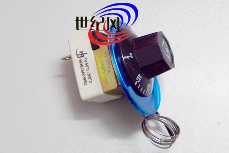 调温开关开水器 温控旋钮温度控制器30一110度50一300度新品