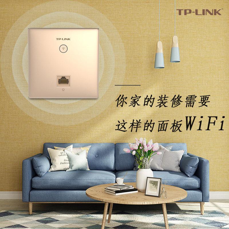 型 86 酒店 wifi 室内 poe 路由器面板嵌入家用插座 ap 墙壁式无线 LINK TP