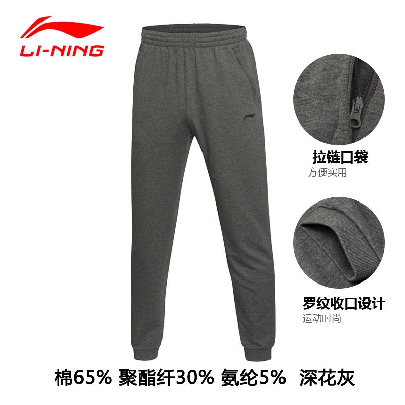 李宁运动裤男秋冬季收口卫裤休闲裤宽松加绒棉小脚裤子束脚长裤