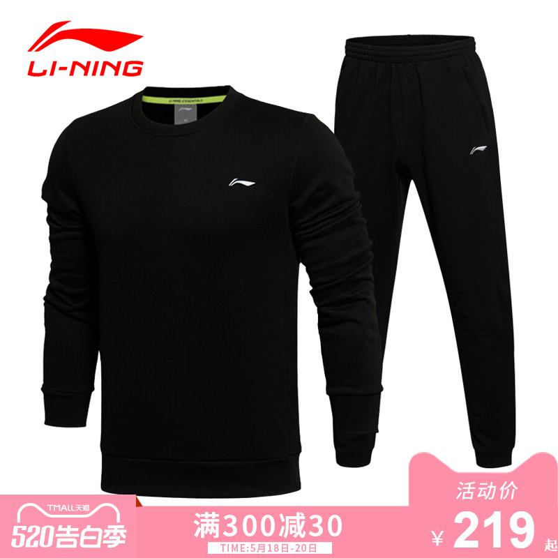 李宁运动服套装男春季新款卫衣卫裤圆领休闲宽松跑步两件套长裤
