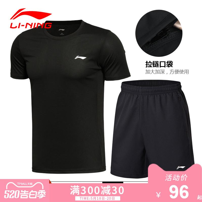 李宁运动套装男装夏季短袖短裤速干薄款健身跑步服宽松休闲两件套