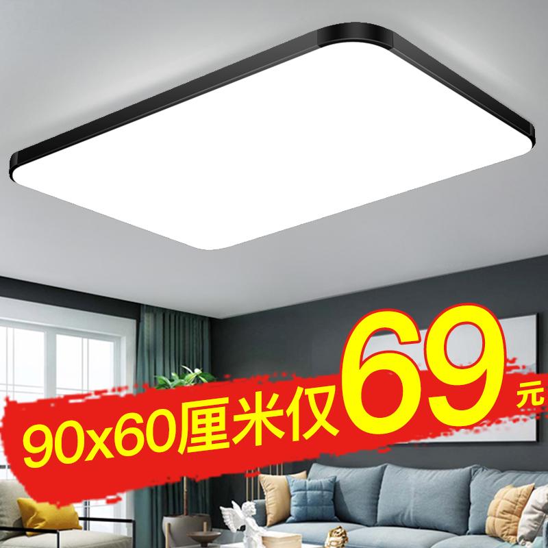 室灯大气房间家用阳台餐厅灯具