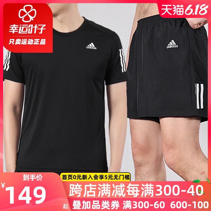 阿迪达斯套装男装2020夏季新款短袖短裤休闲装跑步运动服DX1312