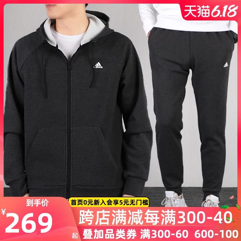 Adidas阿迪达斯套装男装2020春季新款运动服外套男士跑步休闲装
