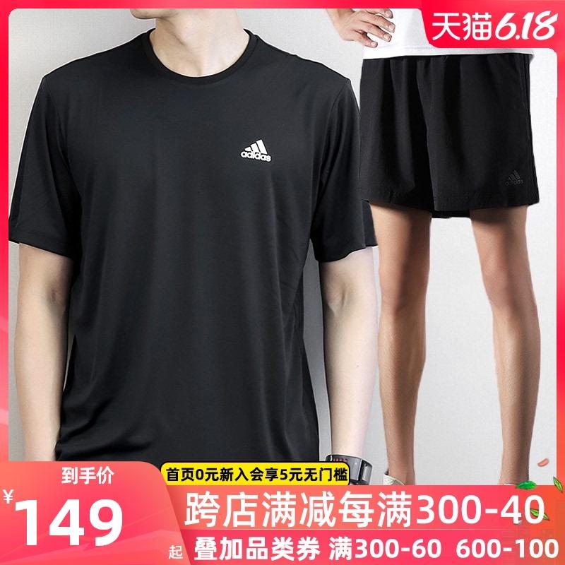 阿迪达斯套装男2020夏季新款跑步短袖T恤短裤五分裤透气运动服