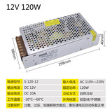 220V to 12V30A switching power supply 10A120WLED DC monitoring DC24V15A360W500W transformer