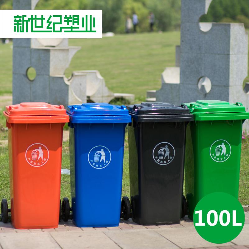 100升120 240L超大号户外垃圾筒工业垃圾桶带盖塑料特大环卫大型