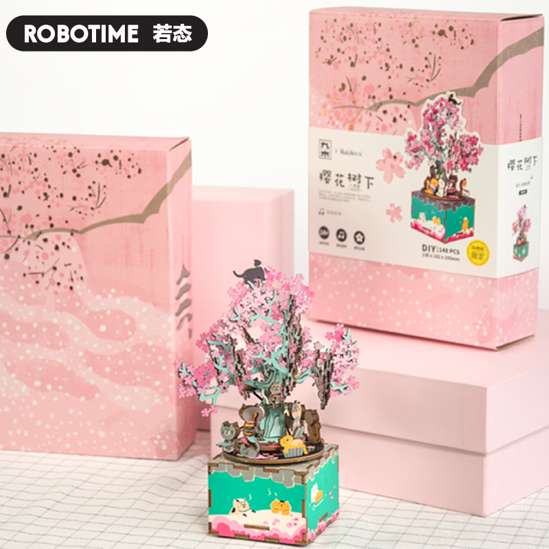 音乐盒手工木质八音盒生日礼物女生 DIY 若态若来九木樱花树下旋转