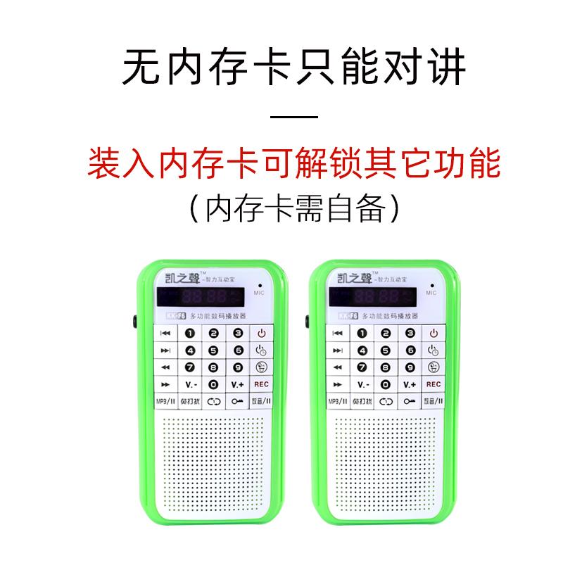 充电儿童对讲机玩具远距离亲子无线通话1公里迷你型对话机户外机