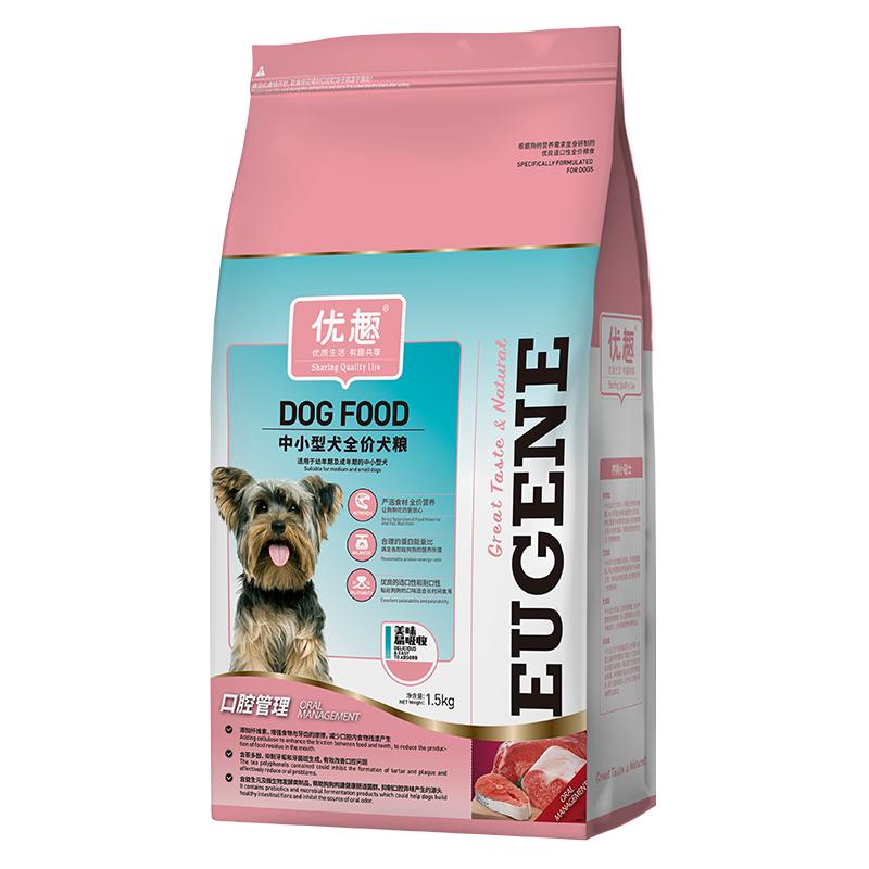 优趣狗粮中小型犬贵宾泰迪比熊柯基博美雪纳瑞成幼犬通用1.5kg3斤优惠券