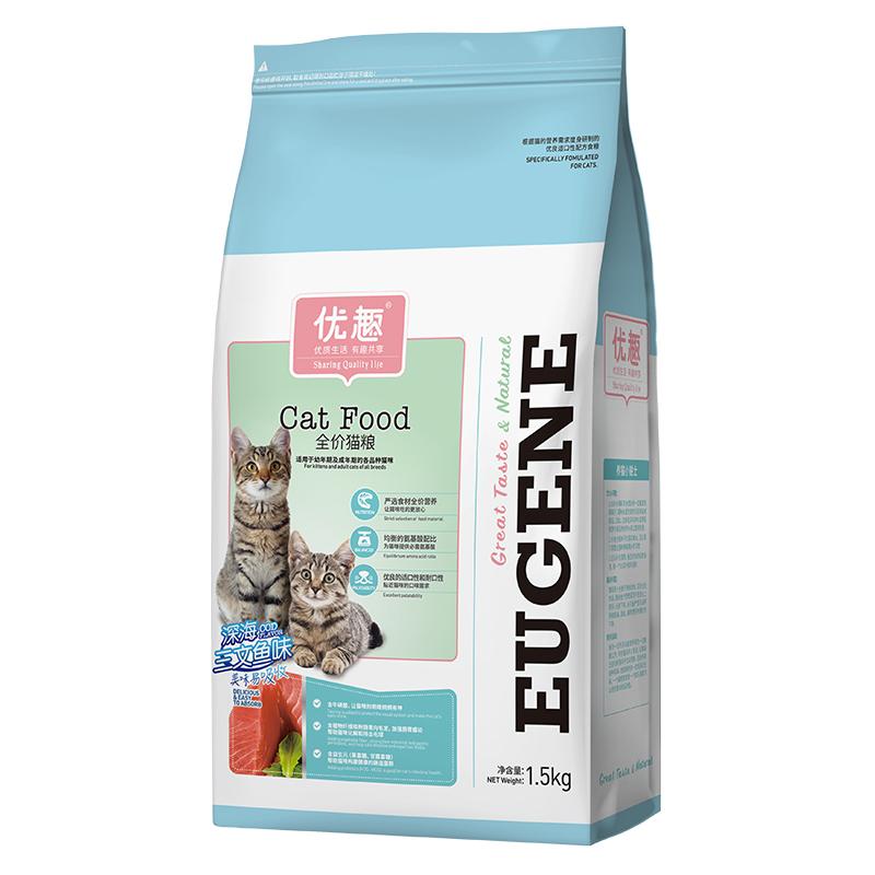 优趣猫粮成猫幼猫粮成年猫增肥发腮6斤天然10英短蓝猫鱼肉味1.5kg优惠券
