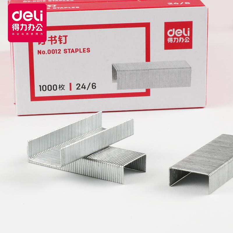 得力订书钉0012订书针 订书钉 钉书针10盒装办公文具用品装订标准通用型订书针钉书针