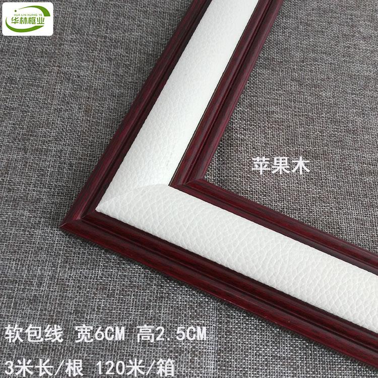 皮雕软包线条欧式床头背景墙边框高端配套边框装饰收边线专用线条