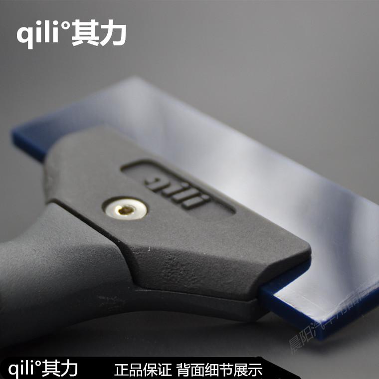 汽车贴膜工具铝合金长柄 硬牛筋胶条刮板 玻璃贴膜长柄刮板包邮