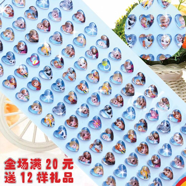 包邮儿童公主贴画水晶钻石粘贴纸宝石卡通贴画幼儿园奖励