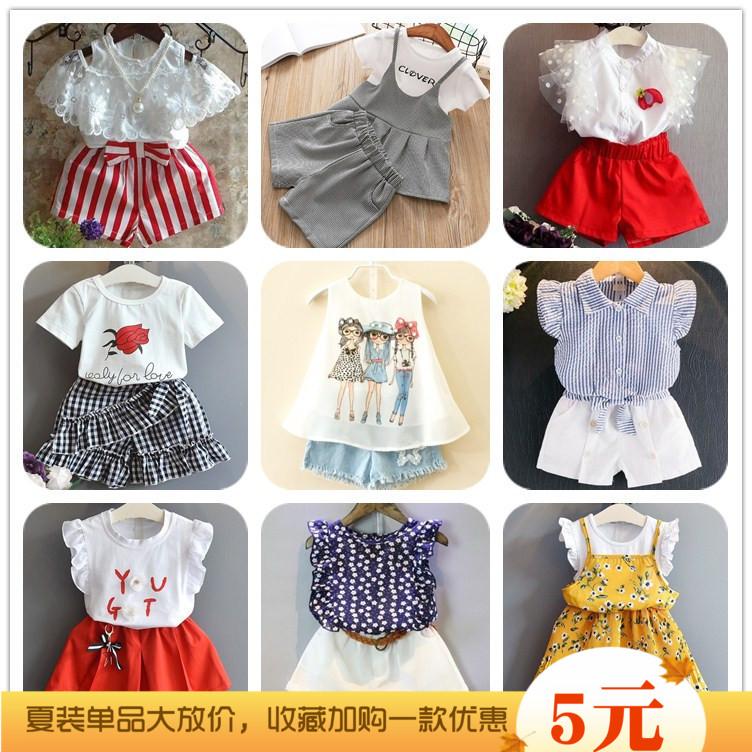 5女童2019夏季時尚褲套裝潮4新品兒童寶寶夏天洋氣兩件套6歲女孩7