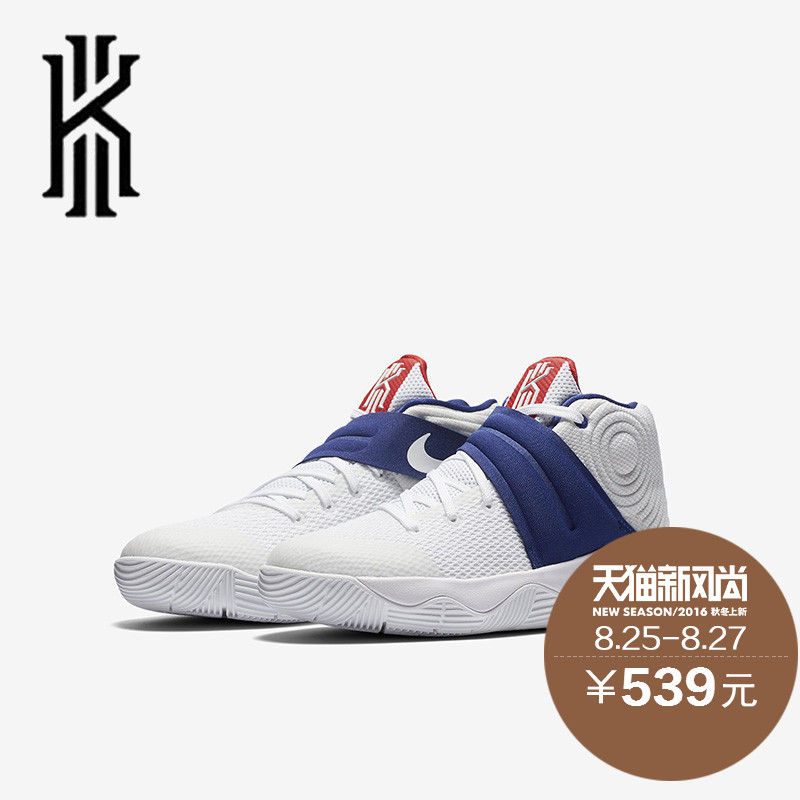 39c58fa13661 Buy 2 gs nike kyrie irving 2 on behalf of the independence day the united  states team female sports basketball shoes 826673-164 in Cheap Price on  m.alibaba. ...