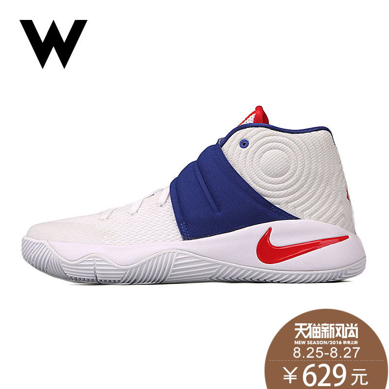 new arrival a5545 2994d Buy 2 gs nike nike kyrie irving 2 independence day women' ...