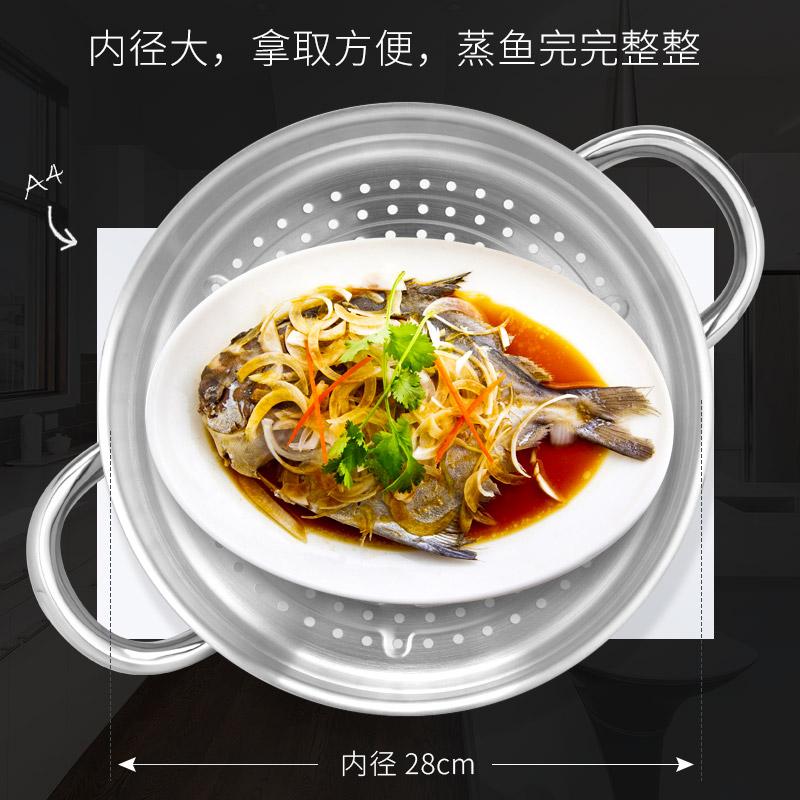 【家居大厨】家用304不锈钢蒸锅