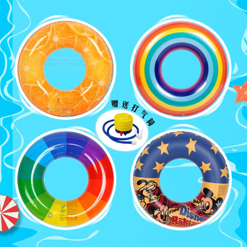 彩虹鮮橙水果泳圈 超可愛兒童成人救生圈 游泳圈戲水玩具 加厚型