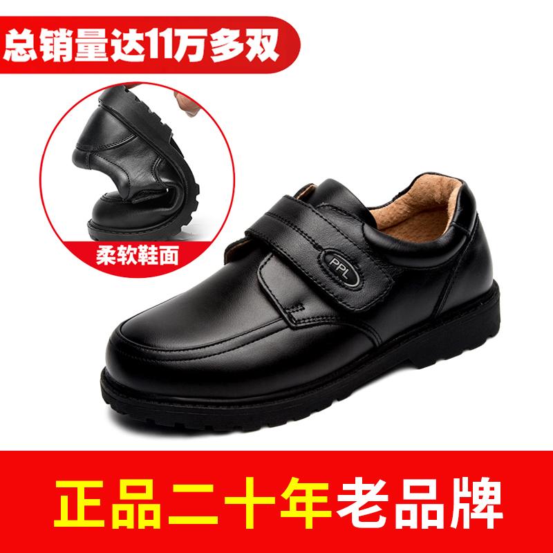 男童真皮黑色小皮鞋英伦风休闲2019夏季演出鞋儿童表演软底皮鞋潮