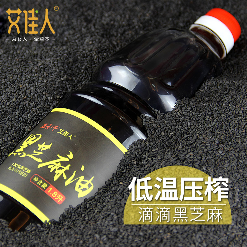 胡麻油月子油黑芝麻油一级食用油孕产后月子餐黑麻油生化汤同仁堂