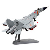 1: 100 F-15 fighter aircraft model J15 carrier aircraft simulation model aircraft model alloy military model