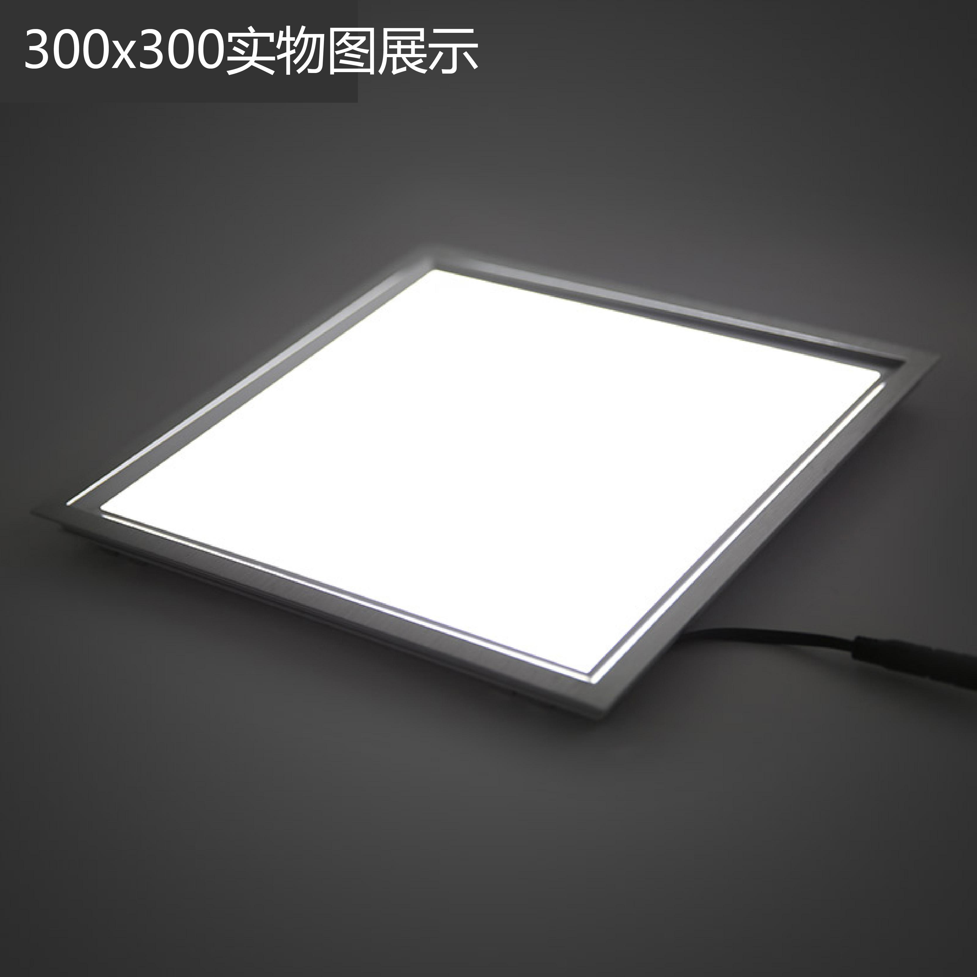 灯 600LED 300 300 铝扣板嵌入式 平板灯 led 三色变光集成吊顶灯