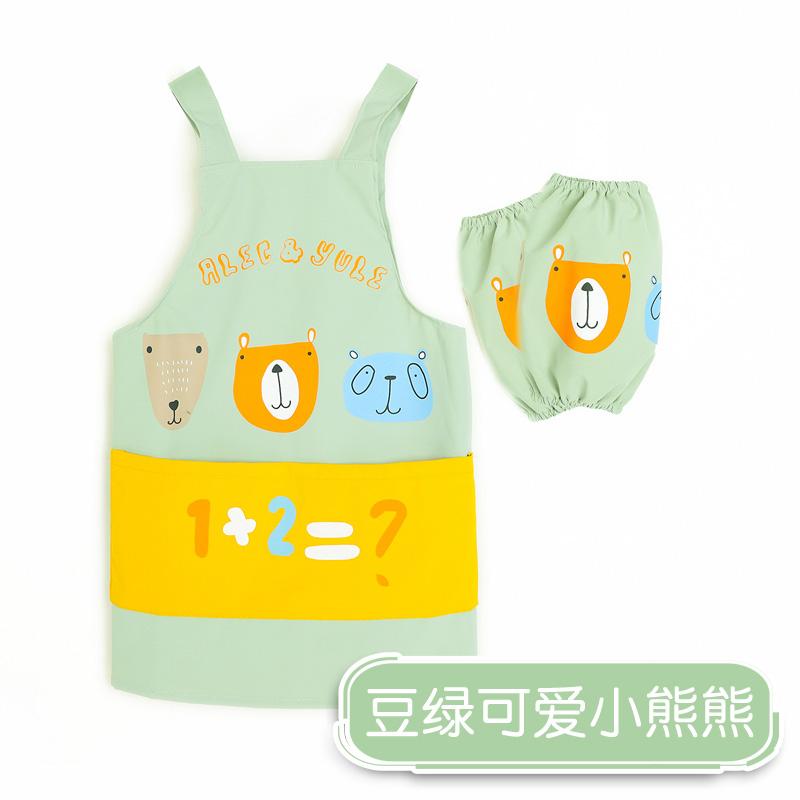 儿童围裙画画衣防水无袖背心式宝宝罩衣幼儿园美术用绘画反穿罩衣