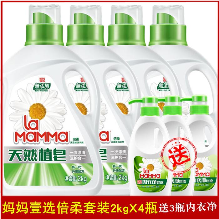 媽媽壹選洗衣液天然植皁液倍柔2kg4瓶內衣淨促銷組合家庭套裝箱批
