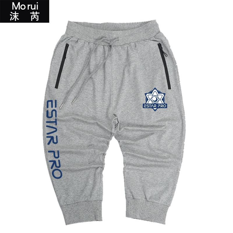 eStarPro战队服王者游戏荣耀kpl周边七分裤子男女休闲短裤运动裤
