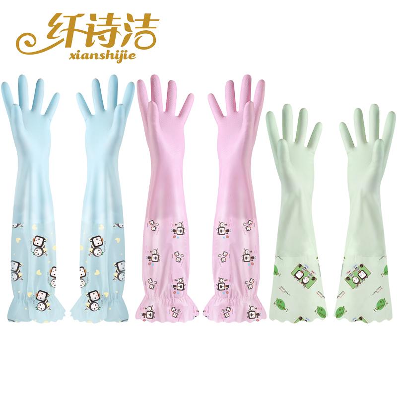 洗碗手套女厨房加厚橡胶乳胶家用洗衣服防水塑胶胶皮家务耐用加绒
