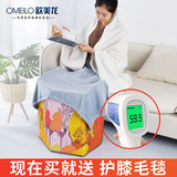 Heating heaters warm the office floor mats cover their feet warm winter knee leg artifact electric blanket under cold feet warm treasure tables