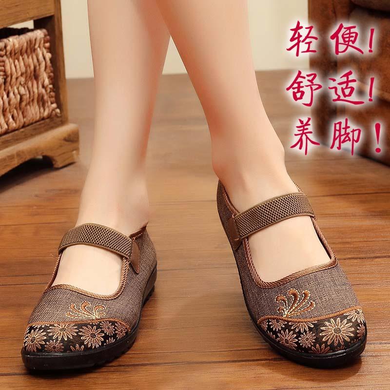 老北京布鞋女旗舰店官方单鞋老年人软底奶奶鞋女士防滑步锦轩女鞋