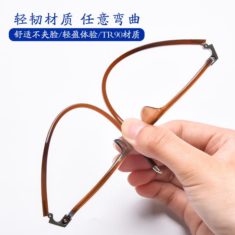 年轻态老花镜男女 TR90防蓝光时尚超轻舒适简约高清 老光老人眼镜
