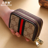Double zipper large capacity card holder card package sets of documents with female wallet bag purse multi-function integrated multi-card bit