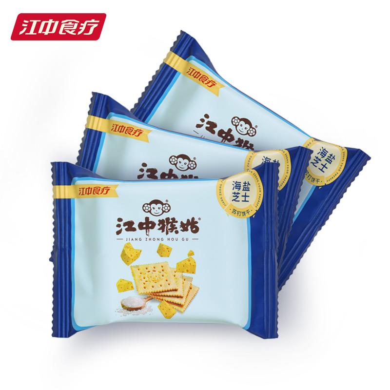 【薇娅推荐】江中猴姑海盐芝士苏打饼干36包864g猴头菇饼干营养食 No.3