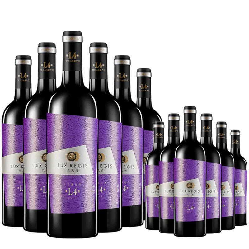支装 6 红酒宁夏赤霞珠混酿干红葡萄酒整箱 L4 类人首 箱 2 买一箱得