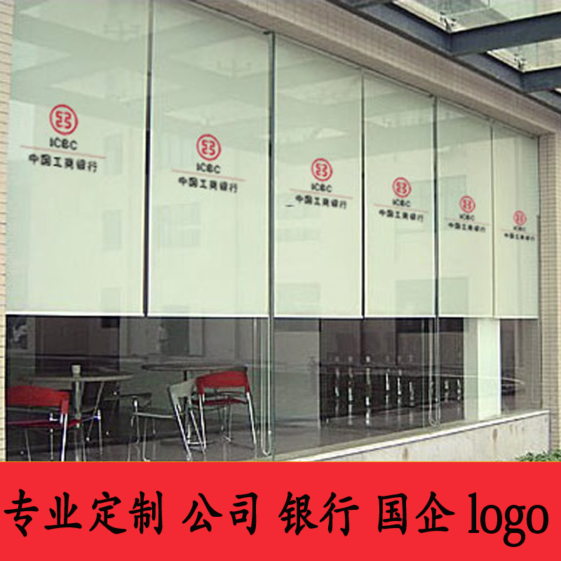 定制写真广告logo拉珠卷帘窗帘成品全遮光防水阳台办公室升降遮阳