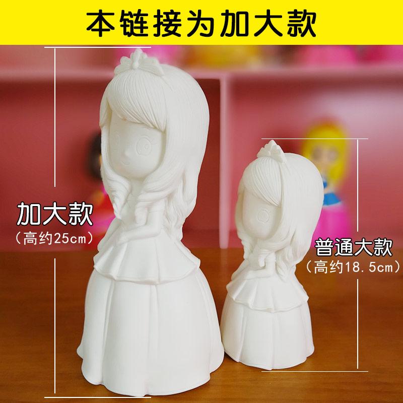 加大款 儿童diy手工涂色石膏娃娃涂鸦陶瓷存钱罐彩绘白胚益智玩具