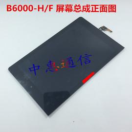 适用联想B8000 S6000 BB6000-H/F B8080-HV触摸显示液晶屏幕总成