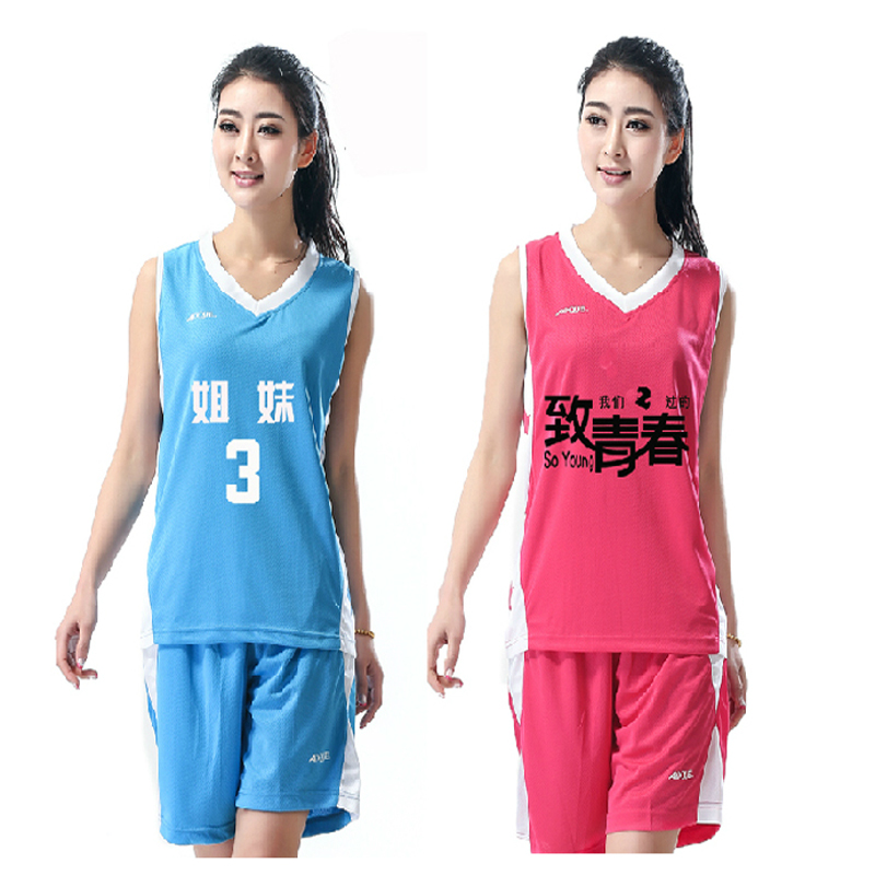 a7724a1ecfd The team jersey basketball uniforms clothing for men and women couple  models basketball game service training suit diy custom printing printed  numbers